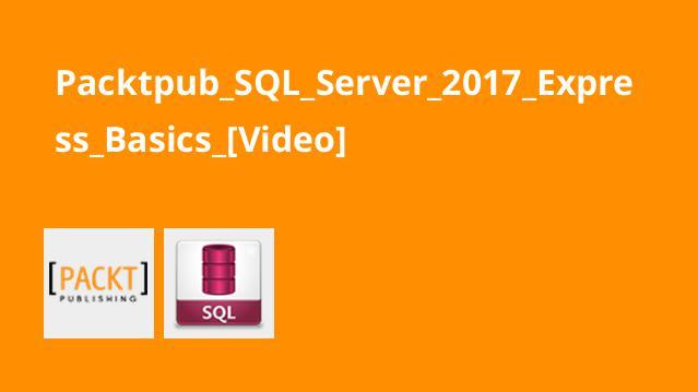 آموزش اصولیSQL Server 2017 برای مبتدیان
